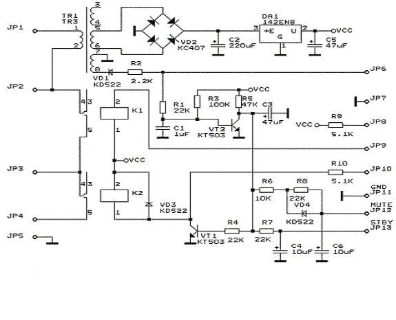 Схема устройства управления: